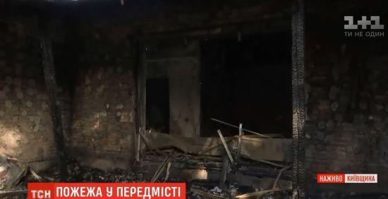 Будинок вигорів вщент: охоронець Гонтаревої розповів, як спалили її будинок