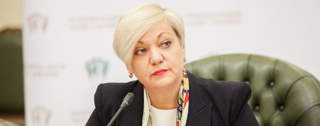 Янукович вывел из Украины 1,5 млрд долларов через компанию Гонтаревой