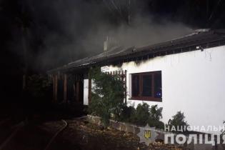 Полиция нашла зажигательную ракету на пожарище дома Гонтаревой