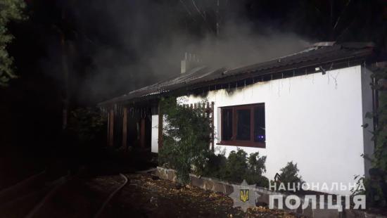 Поліція знайшла запалювальну ракету на згарищі будинку Гонтаревої