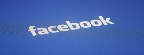 Facebook удалил ряд украинских фейковых пабликов. Среди них оказались Znaj.ua и Politeka