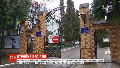 Возросло количество отравившихся на свадьбе во Львовской области