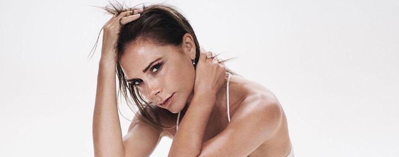 45-річна Вікторія Бекхем показала природню красу на обкладинці відомого глянцю