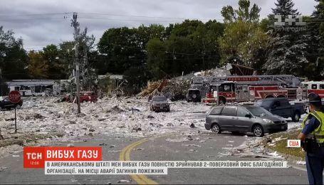 У США вибух газу вщент знищив 2-поверхову будівлю, загинув пожежник