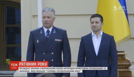 У дворі Маріїнського палацу Зеленський нагородив героїв-рятувальників