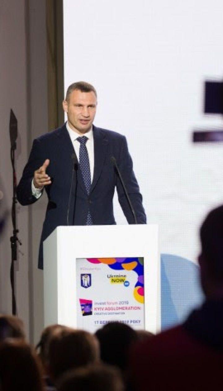 Кличко ожидает, что в 2019 году Киев посетят четыре миллиона туристов