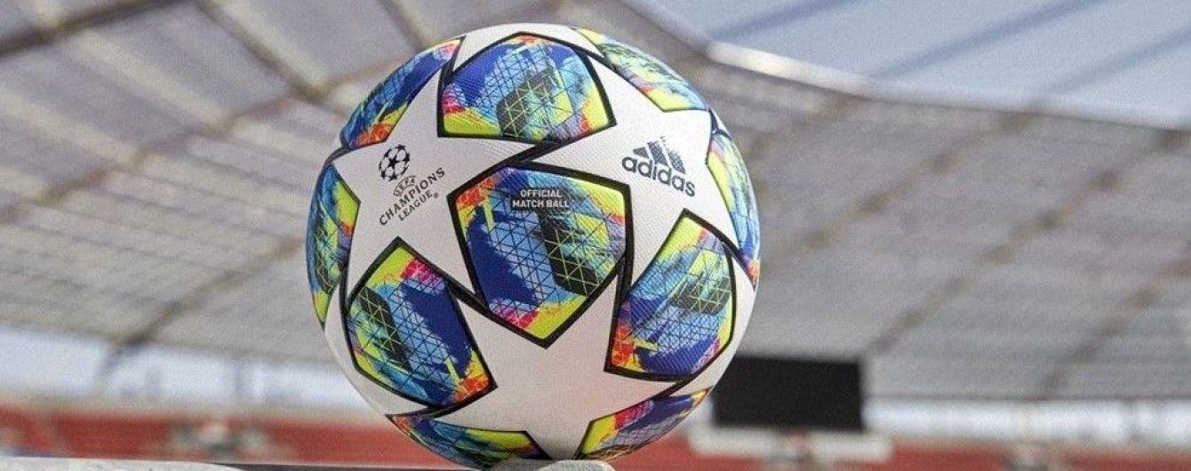 УЕФА представил официальный мяч групповой стадии Лиги чемпионов-2019/20, он имеет три противоположных цвета