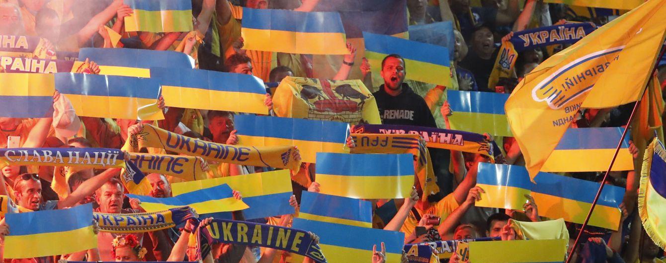 Продажа в два этапа и только онлайн. На матч Украина - Португалия билетов в кассах не будет