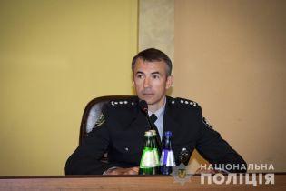Полиция Сумщины получила нового руководителя