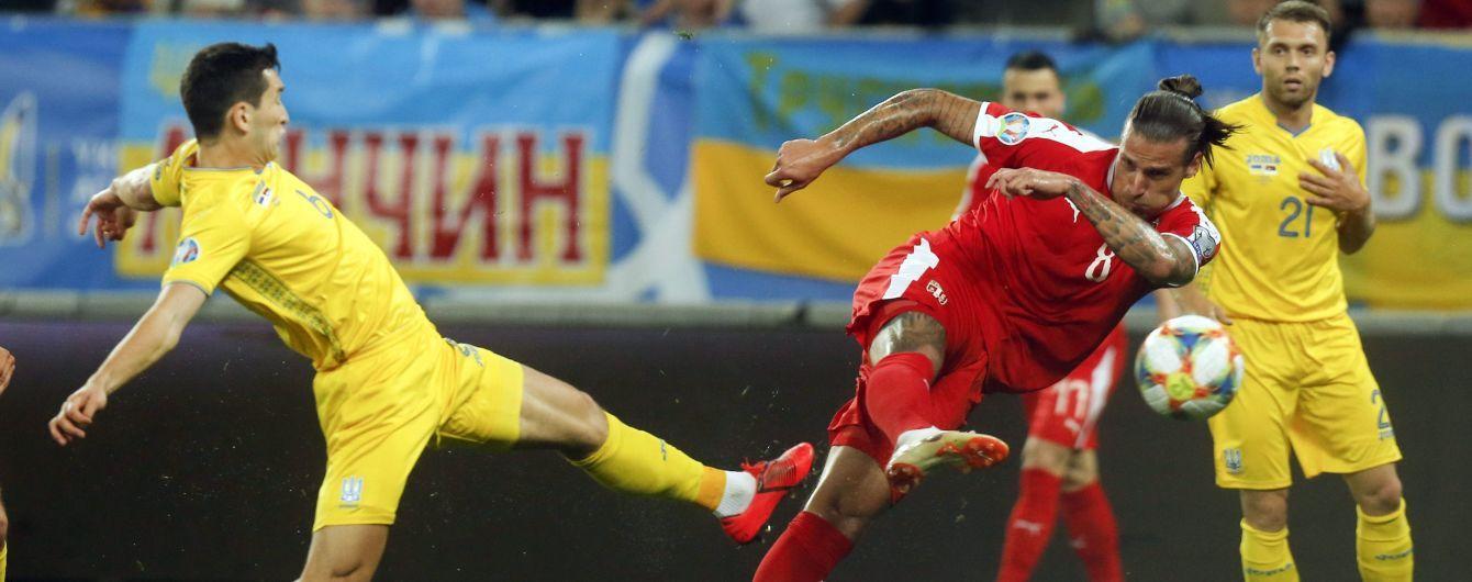 Українцям не продаватимуть квитки на виїзний матч з Сербією у відборі Євро-2020