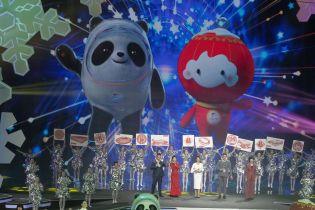 В Китае презентовали талисмана Олимпиады-2022