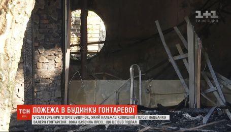 Полиция объявила в розыск злоумышленника, который поджег дом Гонтаревой