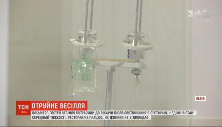 8 гостей свадьбы во Львовской области попали в больницу в результате отравления