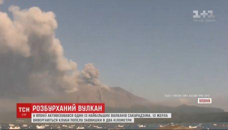 Вулкан Сакура-дзима активизировался в Японии: местных жителей пока не эвакуируют