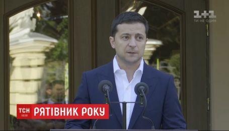 Президент наградил профессиональных спасателей и смелых украинцев в Мариинском дворце