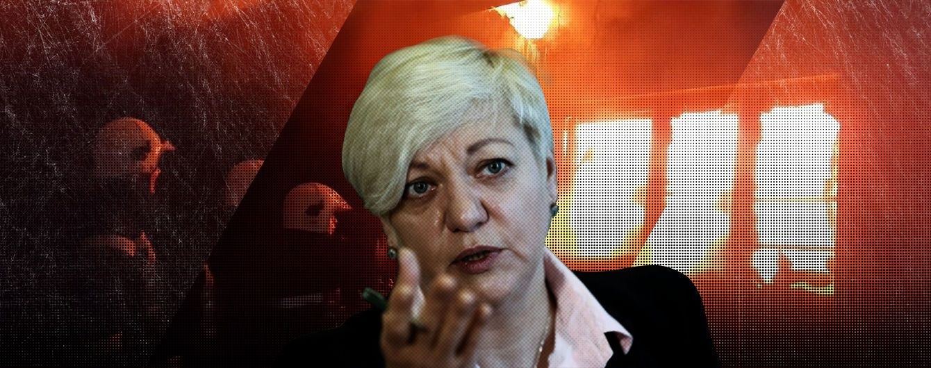 Сожженный особняк: что известно о поджоге дома Гонтаревой и как на инцидент отреагировали в Украине и мире