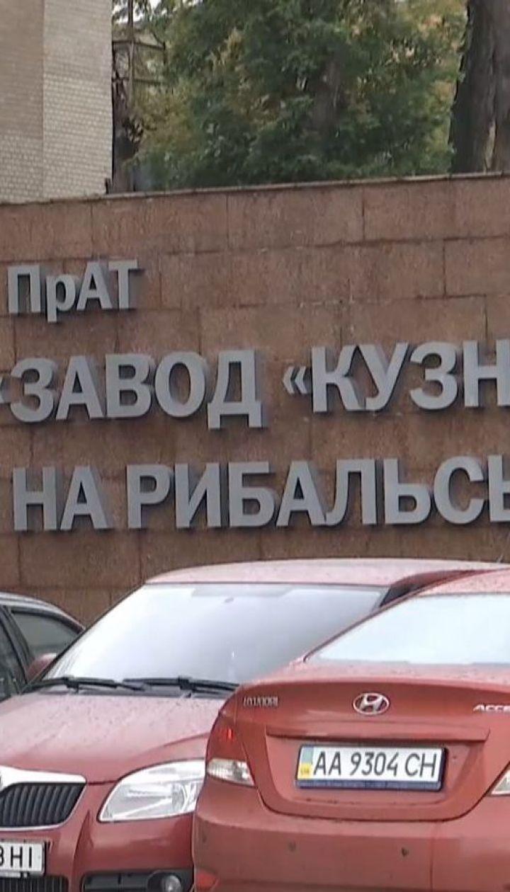 """Печерский суд арестовал недвижимость завода """"Кузница на Рыбальском"""""""