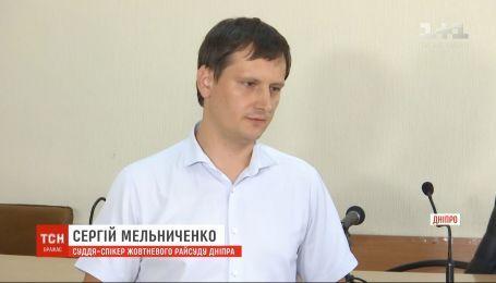 Октябрьский суд Днепра на скрытом от прессы заседании отпустил Вилкула и Колесникова на поруки