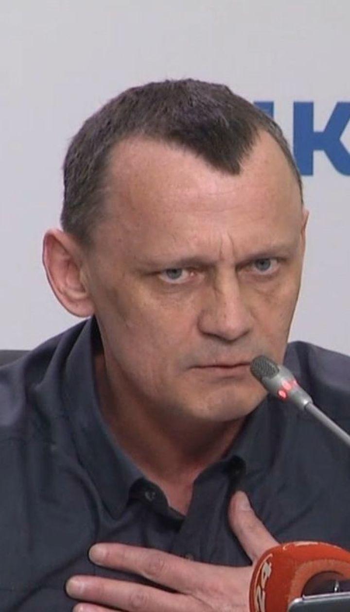 Тортури у полоні Кремля й зрада кума: Микола Карпюк дав першу пресконференцію