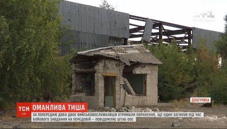 Жодної цілої споруди, діряві стіни і заховані міни: ТСН побувала в Авдіївській промзоні