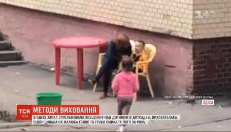 Воспитывала криком и силой: работница одесского детсада издевалась над ребенком