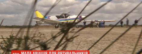 В Нежине презентовали спасательные, патрульные и разведывательные самолеты украинского производства