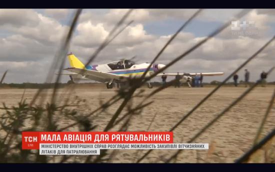 Українські льотчики на новорічне свято злетіли в небо, попри погану погоду