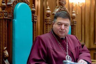 У Конституционного суда появился новый глава. В КС он попал благодаря указу Януковича