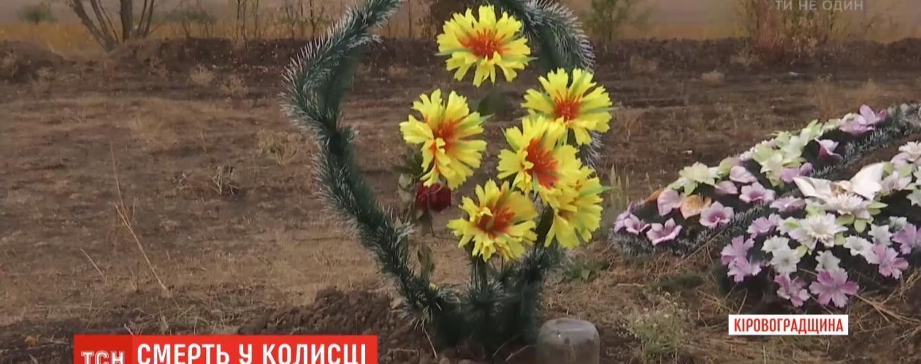На Кировоградщине отчима подозревают в убийстве младенца. Мать убеждала, что малыш выпал из коляски