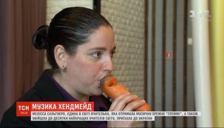"""Единственная в мире учительница, которая получила музыкальную премию """"Грэмми"""", посетила Украину"""