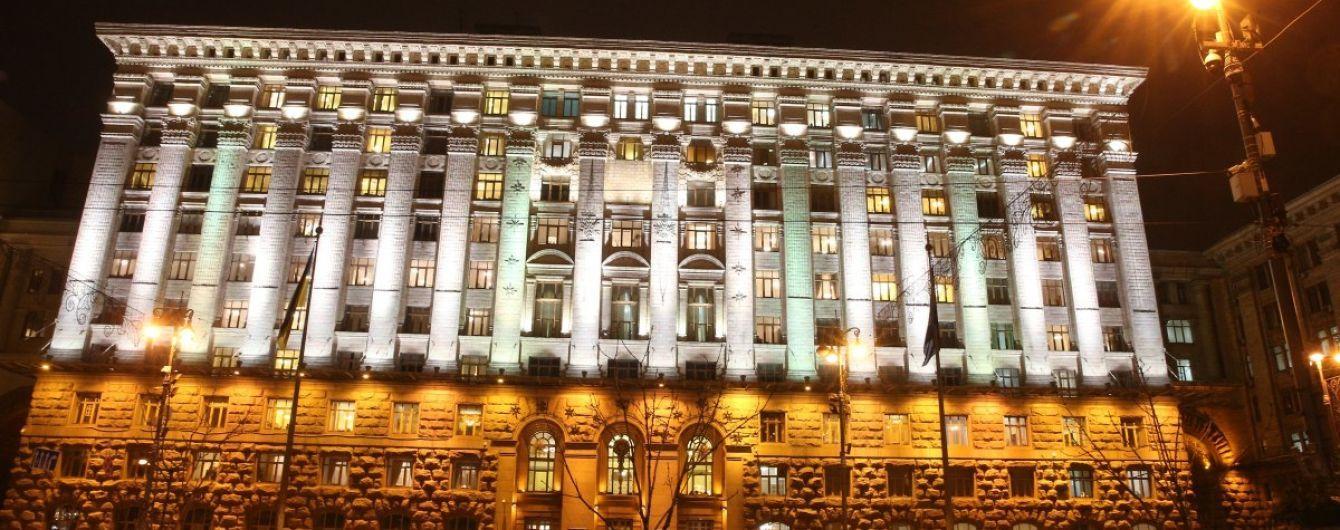 Аудит діяльності КМДА: як відреагував ініціатор перевірки Ткаченко і про що домовився Кличко з депутатами