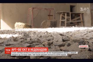На Вінниччині активісти перетворили недобудовану школу на арт-об'єкт, щоб привернути увагу влади