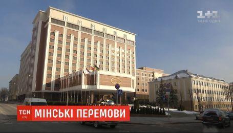 В Минске собирается трехсторонняя контактная группа
