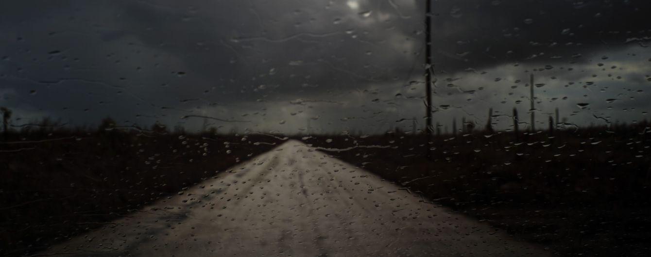 """Перша розмова Пристайка з Помпео, ураган """"Умберто"""" набирає обертів. П'ять новин, які ви могли проспати"""