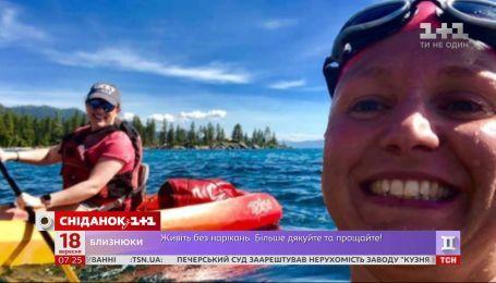 Здолала і рак, і Ла-Манш: американка Сара Томас встановила світовий рекорд