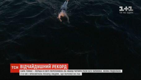 Американка четыре раза без остановки переплыла Ла-Манш