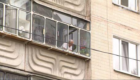 """""""Теплые кредиты"""" смогут получить до 200 тысяч украинских семей - Экономические новости"""