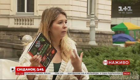 """Атмосфера Форума издателей во Львове в прямом эфире от """"Сніданку"""""""