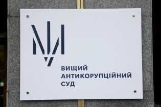 Рада розвантажила роботу Антикорупційного суду та визначила пріоритетність справ для нього