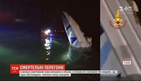 В Венеции спортивная лодка протаранила искусственную плотину, есть погибшие