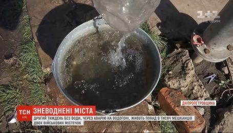 На Дніпропетровщині вже другий тиждень два військових містечка живуть без води