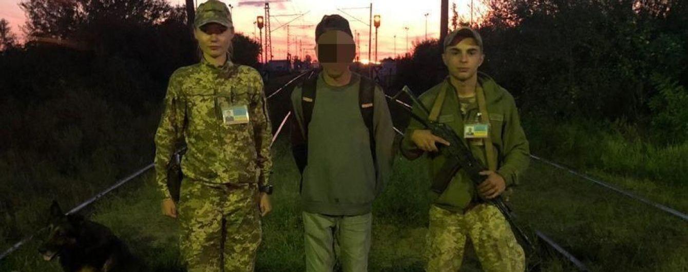 """Прикордонники затримали француза, який """"забув"""" про кордон між Україною та Словаччиною"""