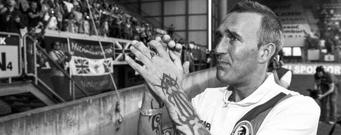 Ексфутболіст збірної Нідерландів помер у віці 43 років