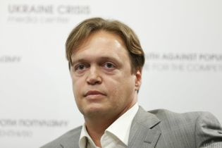 Правительство согласовало нового руководителя Фонда госимущества