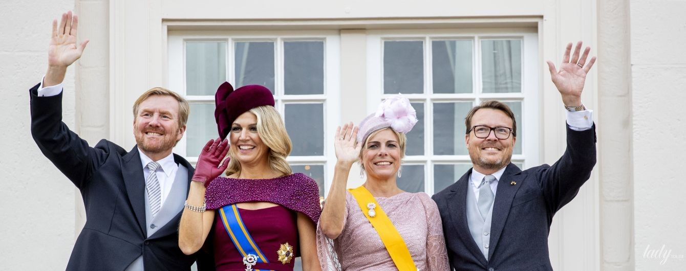 В кареті, діамантах і розкішній сукні: королева Максима на відкритті нового парламентського року