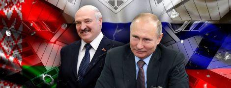 Финишная прямая поглощения: Беларусь теряет субъектность