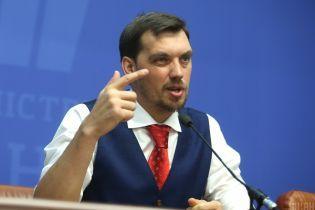 Премьер объяснил, почему экономический скачок в Украине состоится в 2021 году