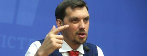 Гончарук рассказал о попытке рейдерского захвата здания Верховной Рады