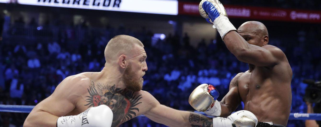Макгрегор може повернутися на боксерський ринг