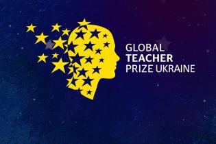 Global Teacher Prize Ukraine назвал лучшего учителя Украины в 2019 году